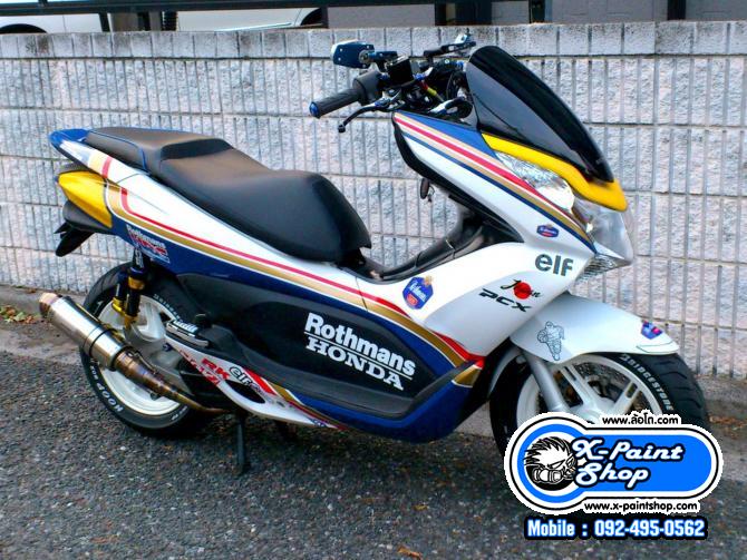 รถทีม Endurance PCX 125 ล้อโต (ใช้งานจริงที่ญี่ปุ่น)
